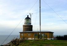 The Kullen Lighthouse (Swedish: Kullens fyr) is an operational lighthouse in Scania,
