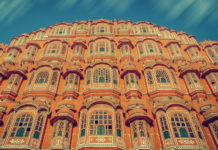 """The Hawa Mahal ( also known as """"Palace of Breeze"""") is a palace in the city of Jaipur in India"""