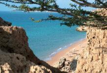 Ras Bir is a cape in the Gulf of Tadjoura, in the territory of Djibouti